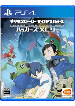PS4 Digimon Story: Cyber Sleuth - Hacker's Memory