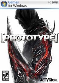 GamesGuru.rs - Prototype  - Igrica za kompjuter