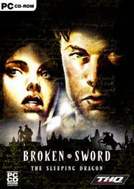 GamesGuru.rs - Broken Sword: The Sleeping Dragon - Igrica - Avantura