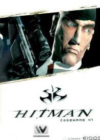 GamesGuru.rs - Hitman - Igrica - Pucačina