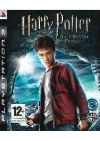 GamesGuru.rs - Harry Potter and the Half Blood Prince - Igrica za PS3