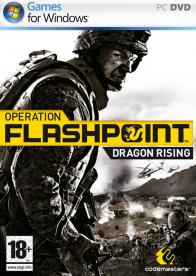 GamesGuru.rs - Operation Flashpoint - Igrice - Pucačina