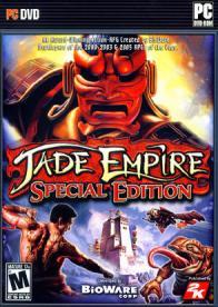 GamesGuru.rs - Jade Empire: Special Edition - Igrica za kompjuter