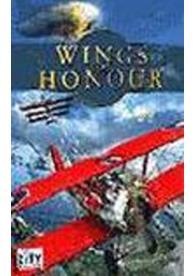 GamesGuru.rs - Wings of Honor