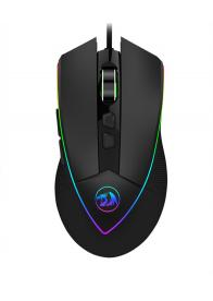 Redragon Emperor M909 RGB Gaming Mouse - GamesGuru