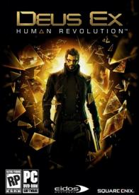 GamesGuru.rs - Deus Ex Human Revolution - Originalna igrica za kompjuter