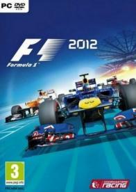 GamesGuru.rs - Formula1 2012 - Igrica za kompjuter