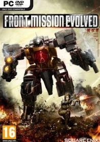 GamesGuru.rs - Front Mission Evolved - Igrica za kompjuter