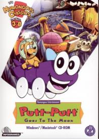 GamesGuru.rs - Putt Putt Goes to the Moon