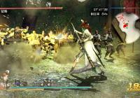 PS4 DYNASTY WARRIORS 8 XTREME LEGENDS COMPLETE EDITION - GAMESGURU