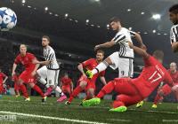 PS4 PES 2016 - GAMESGURU
