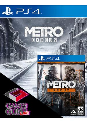 Metro Trilogija Glive akcija - GamesGuru live