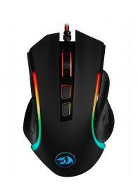 Redragon Griffin M607 Gaming Mouse - GamesGuru
