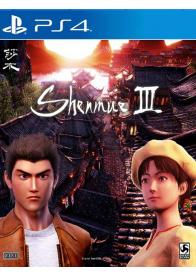 PS4 Shenmue III - GamesGuru